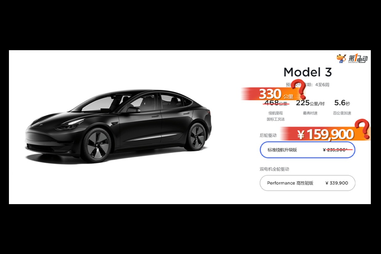 宁德钠电池深度分析:续航330km,15.99万的特斯拉Model 3你会买吗?