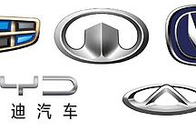 报告:中国自主品牌汽车保值率向上 以微弱优势领先美系及部分欧系车