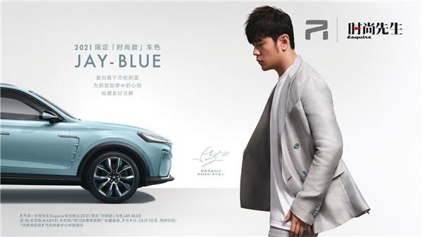 R汽车MARVEL R限定色发售:今秋,蓝调青年都在追这款布鲁斯蓝