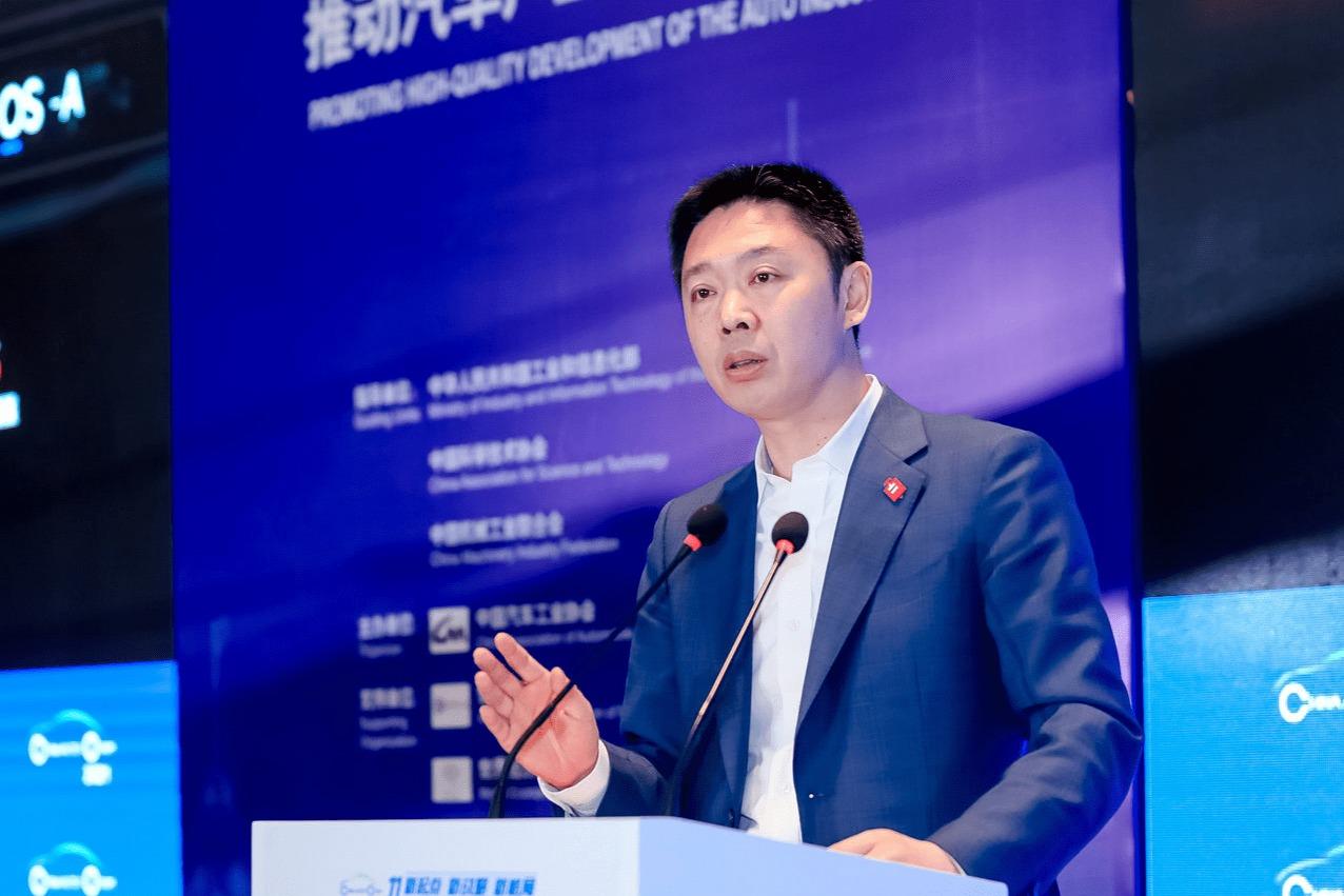 华为宣布重要人事调整方案 撤销智能汽车解决方案BU总裁