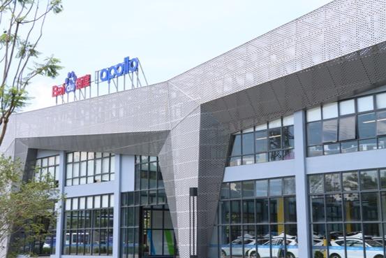 百度Apollo三大中心落地广州黄埔 智能网联辐射大湾区