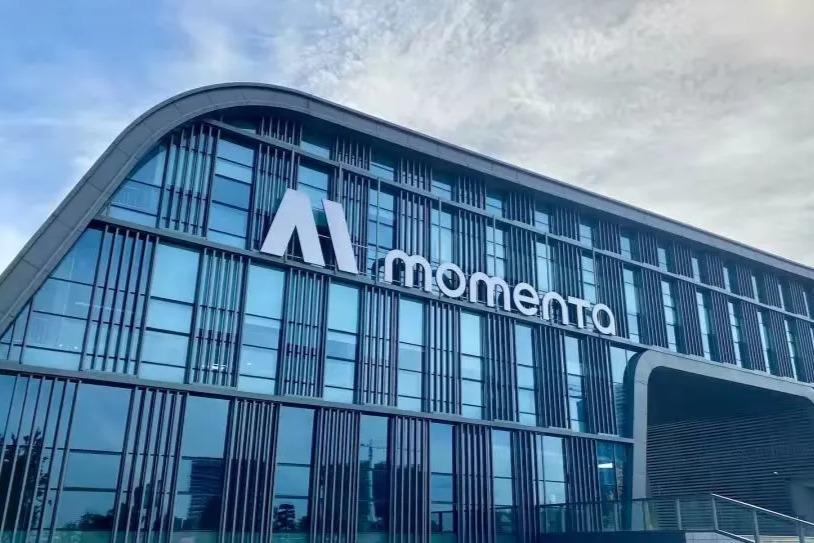 上汽集团追加投资自动驾驶公司Momenta 加快推动L4级自动驾驶落地
