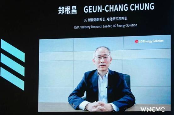 LG新能源出席2021世界新能源汽车大会  全面探索绿色产业生态