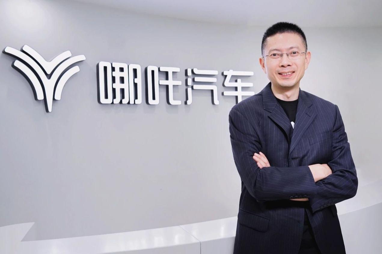 网传哪吒汽车首席体验官陆皓被带走调查 具体原因不详