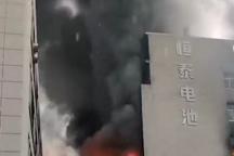 突發!某電池廠發生起火事故!