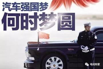 """中国不缺""""资本特斯拉"""",而是缺乏""""技术特斯拉"""""""