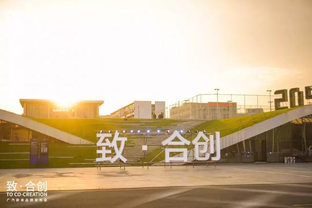 """HYCAN合创点燃中国汽车行业转型的""""星星之火""""?"""