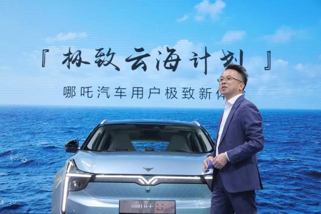 2019广州车展|张勇:哪吒汽车专注做好20万元以下细分市场