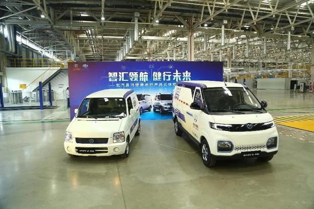 """新宝骏""""小E""""有对手了?北汽昌河欲推出全新北斗星电动车"""
