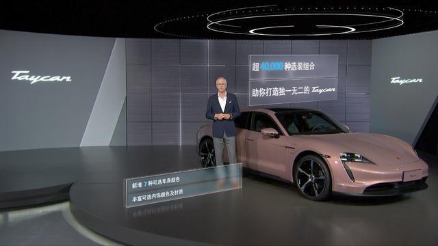 88.8万元起预售 保时捷Taycan纯电轿跑入门版出炉