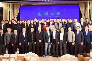 """围绕""""创新和竞合""""传统车企和新势力各抒己见 中国新能源汽车高峰论坛在沪举办"""