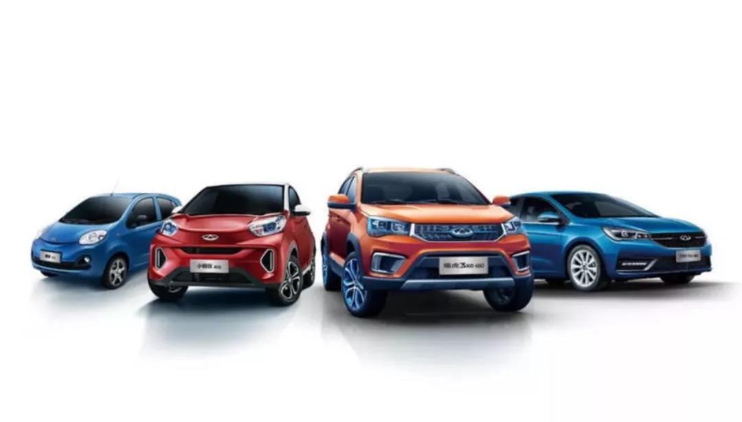 奇瑞新能源旗下4款车型从A00级到SUV级 最新产品布局已经显露