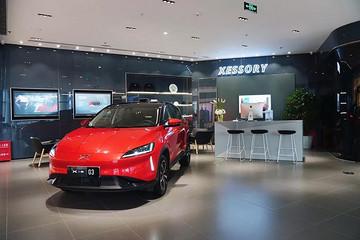 小鹏汽车的全国第七家体验中心落户上海,有怎样的新鲜体验?
