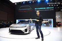 """好看的皮囊配上有趣的灵魂 天际ME-S会成为你的""""Dream Car""""吗?"""