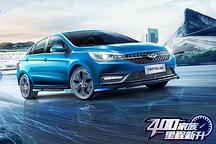 上海车展后迎来今年购车热潮 补贴新政后奇瑞新能源如何应对?