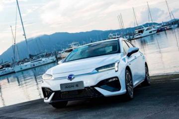20万元以内综合续航超500公里 这3款纯电动汽车让你心动了么?