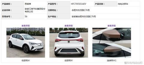大众首款国产纯电动SUV来了,续航280公里,售价超11.95万?