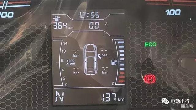 瑞虎3XE提车分享,纯电动SUV续航挺靠谱,售价低到没朋友!