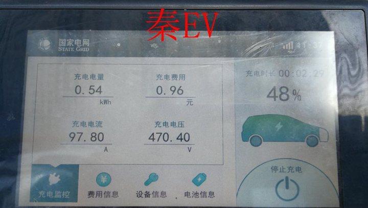 <a class='link' href='http://car.d1ev.com/series-20/' target='_blank'>秦</a>.jpg
