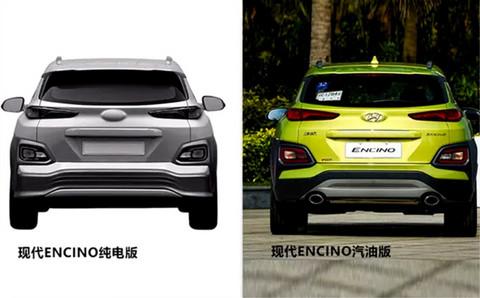 北京现代ENCINO纯电版或7月上市 最大续航470km