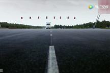 第一电动网独家VR试车——北汽ec180