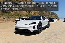 它的名字叫保时捷 试驾Mission E概念车