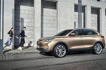 威马汽车首批智行合伙人门店9月陆续开业