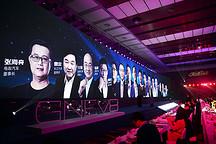 GNEV8 第八届全球新能源汽车大会精彩视频回顾
