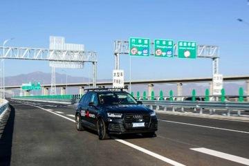 奥迪中国:完成高速公路场景 L4 自动驾驶与车路协同演示