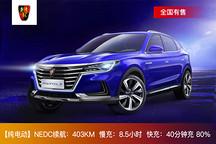 补贴退坡前之大热门(上)——四款新能源SUV推荐