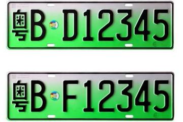 公安部:新能源汽车专用号牌将全面推广