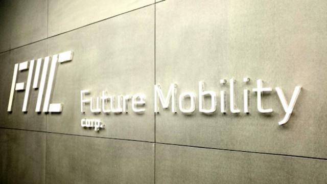 FMC公布最新造车进展:A轮融资落地,首款概念车设计冻结