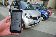 共享汽车公司已达370家 发展面临三道坎