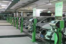 北京大力发展新能源汽车 建成充电桩9.75万台