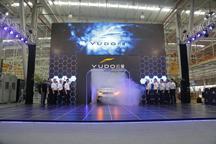 云度首款电动SUV π1下线 一度用车将采购万辆投放分时租赁