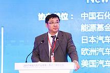 泰达论坛 | 发改委吴卫: 智能汽车创新发展战略正在起草,加快自动驾驶立法