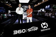 威马汽车首款量产产品100%联网,与360共同研发汽车信息安全解决方案
