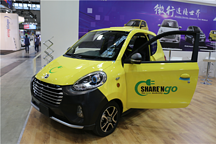 """知豆领衔,""""中国创造""""亮相EVS30世界电动车大会"""