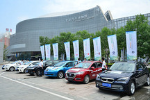北京发布第5批新能源小客车备案目录,北汽ET400/传祺GE3/奔腾B30EV等入选