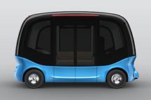 百度与金龙客车签署战略合作协议 2018年量产商用无人驾驶巴士
