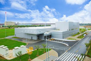 华晨宝马动力电池中心落成,年产3.3万套电池组