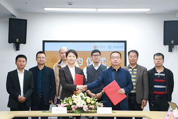 星星充电中标西安城投新能源智能运维平台项目 推进充电站建设运营