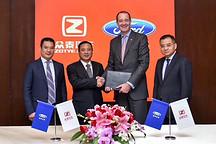 福特众泰正式签约 投资50亿新建电动汽车工厂和品牌