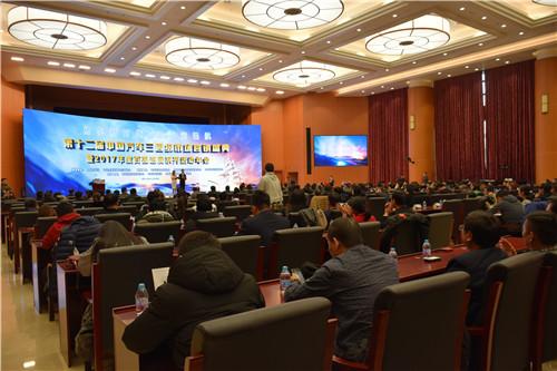 中国汽车三四级市场营销盛典在京隆重举办