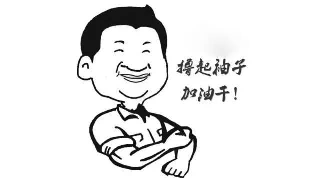 """大变革时代——门外的""""野蛮人""""(一)"""
