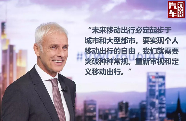 当北京人口达到1.3亿,人们的出行该是什么样子?
