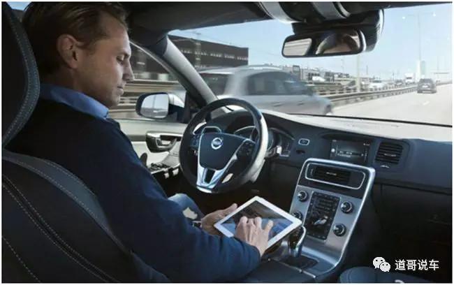 无人驾驶大会战,传统车企与互联网企业谁更强?