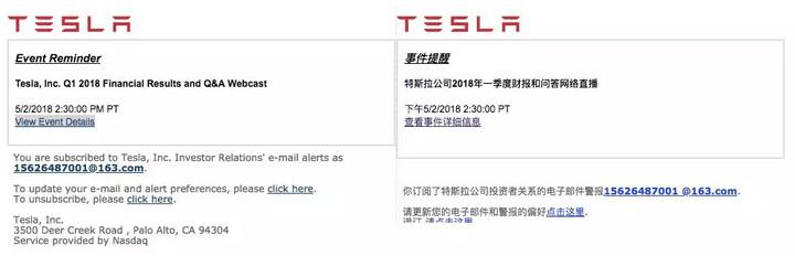 马斯克:下一家超级工厂已确定建在中国,可能下个季度公布细节