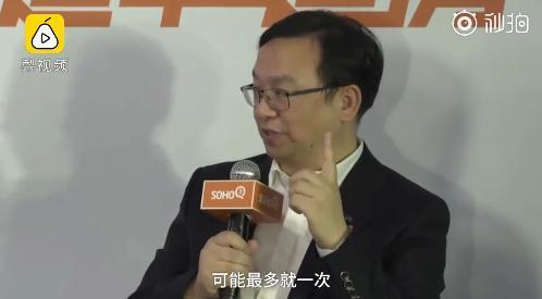 王传福谈造车新势力:窗口期越来越短 市场最多给一次机会