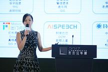 AutoSpace创始人曹芳宁:风口下的汽车创新企业融资机遇